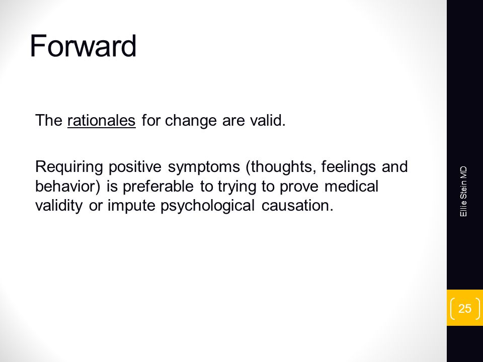Forward The rationales for change are valid.
