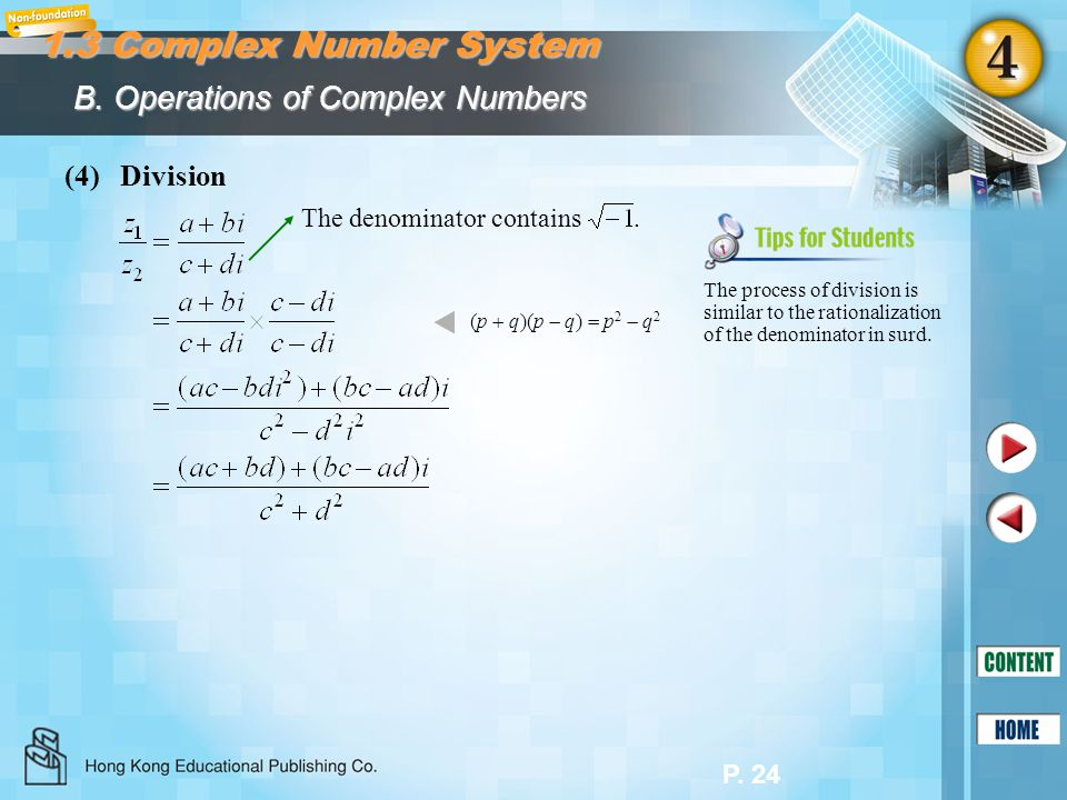 P.25 Example 1.6T Solution: Simplify and express the answer in standard form.
