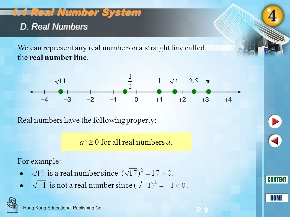 P.10 1.2 Surds In junior forms, we learnt the following properties for surds: 1.
