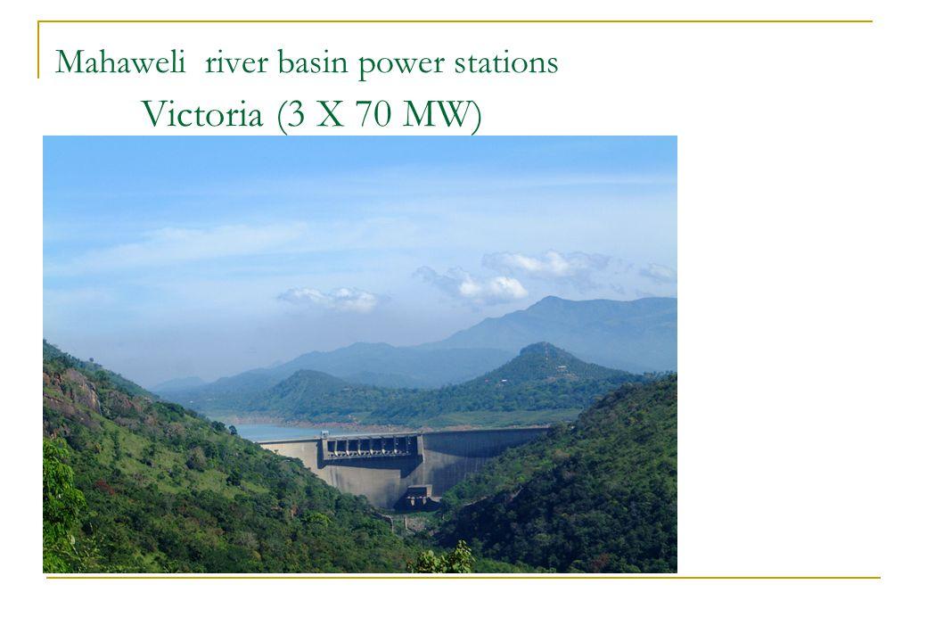 Mahaweli river basin power stations Victoria (3 X 70 MW)