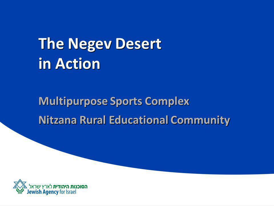 Nitzana Rural Educational Community Originally established in 1987 as an educational community by Arie (Lova) Eliav.
