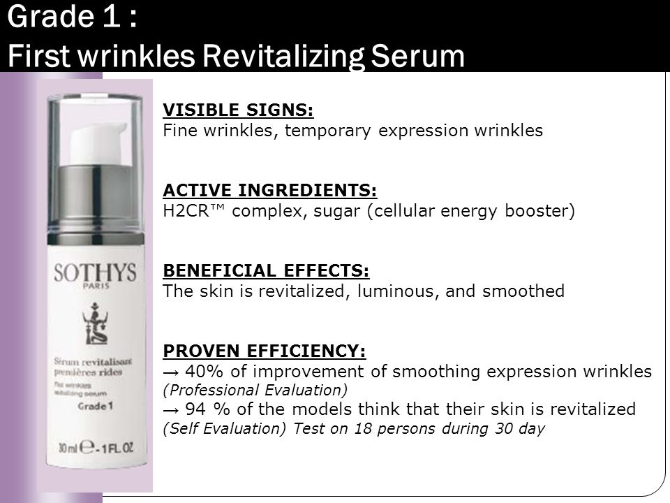 Grade 1 : First wrinkles Revitalizing Serum H2CR (messenger peptides and a powerful antioxidant) Boosts the pool of healthy cells Reinforces cell harmony to durably optimize skin functioning Sugar (ribose from wheat) Restores cell energy Cells with recharged energy reserves can again function at 100% efficiency Improved radiance Anti-wrinkle Texture Fresh Light Soft Fragrance Fresh Flowery Fruity