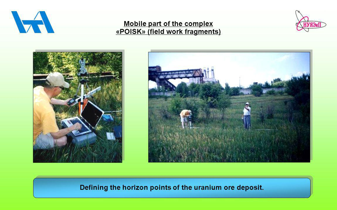 Mobile part of the complex «POISK» (field work fragments) Defining the horizon points of the uranium ore deposit.