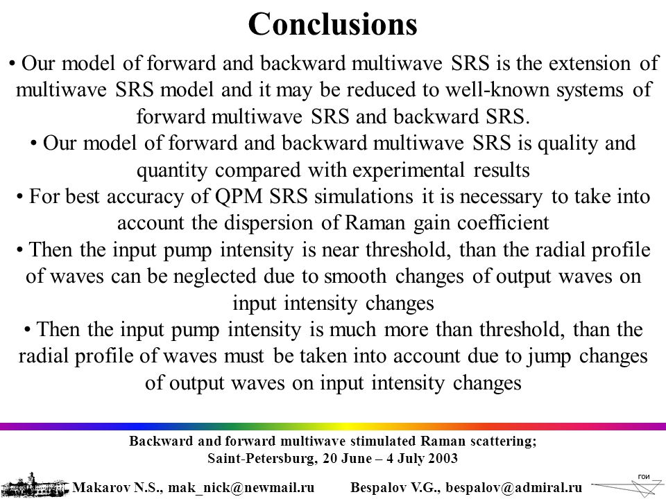 Conclusions Our model of forward and backward multiwave SRS is the extension of multiwave SRS model and it may be reduced to well-known systems of forward multiwave SRS and backward SRS.