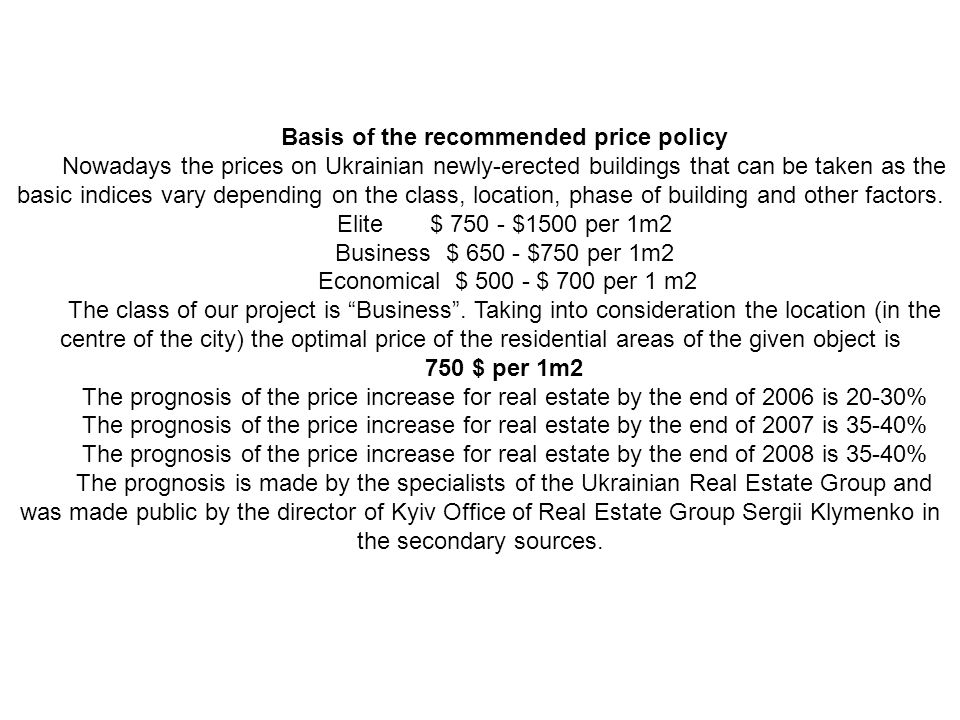 Basis of the recommended price policy Nowadays the prices on Ukrainian newly-erected buildings that can be taken as the basic indices vary depending o