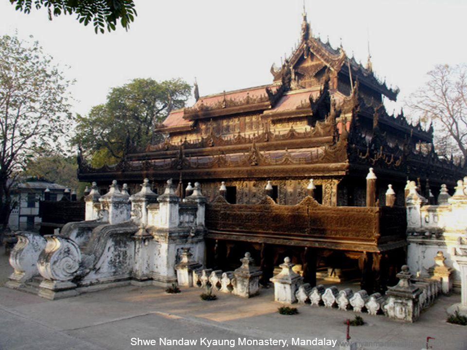 Atumashi Monastery, Mandalay