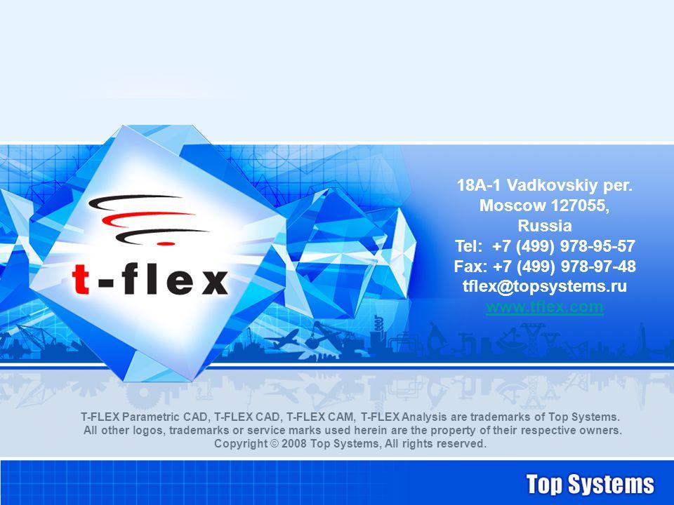 18A-1 Vadkovskiy per. Moscow 127055, Russia Tel: +7 (499) 978-95-57 Fax: +7 (499) 978-97-48 tflex@topsystems.ru www.tflex.com T-FLEX Parametric CAD, T