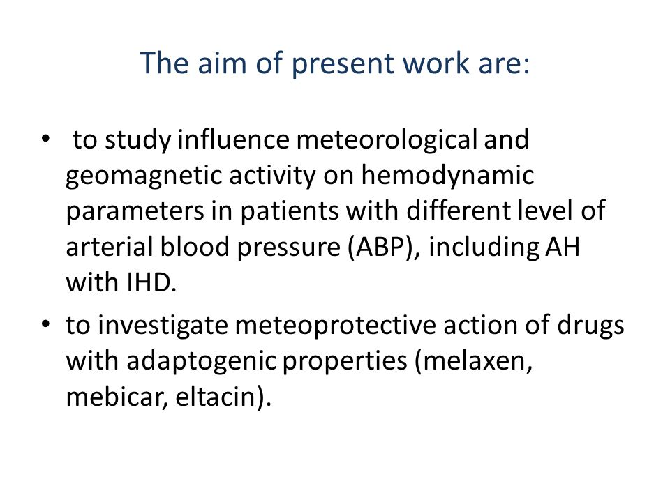 The aim of present work are: to study influence meteorological and geomagnetic activity on hemodynamic parameters in patients with different level of arterial blood pressure (ABP), including AH with IHD.