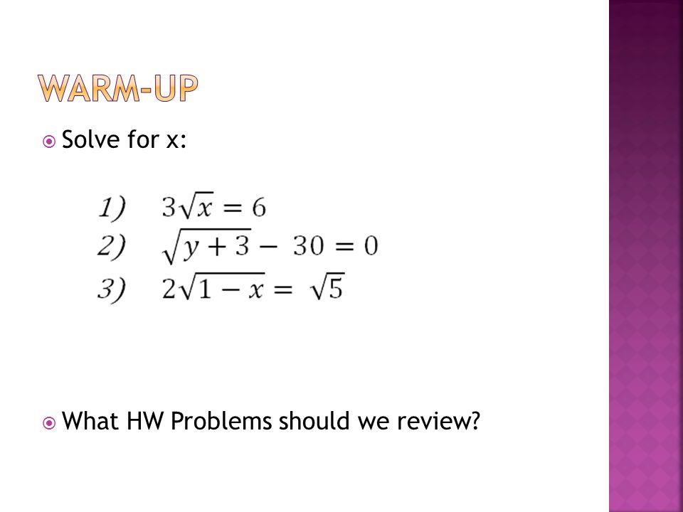 Solve for x: What HW Problems should we review