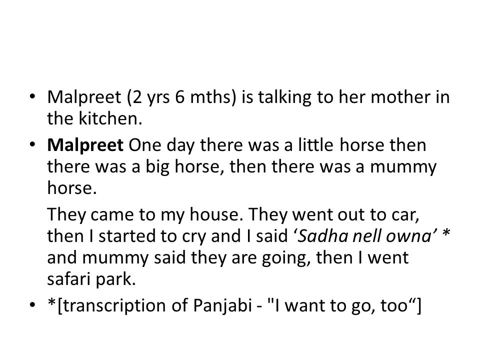 Malpreet (2 yrs 6 mths) is talking to her mother in the kitchen.