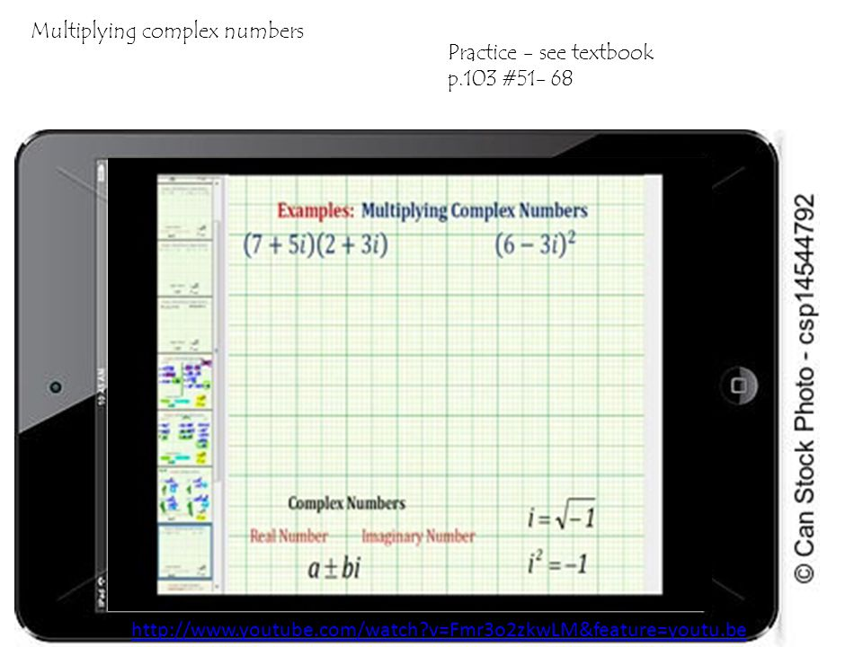 Multiplying complex numbers Practice - see textbook p.103 #51- 68 http://www.youtube.com/watch v=Fmr3o2zkwLM&feature=youtu.be