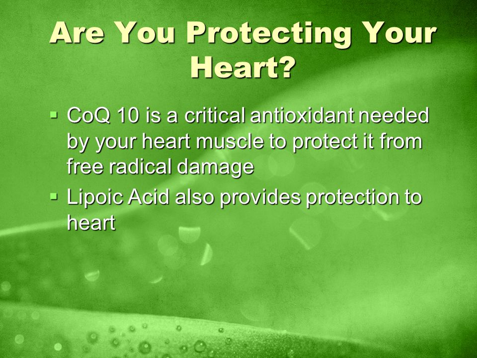Are You Protecting Your Heart.
