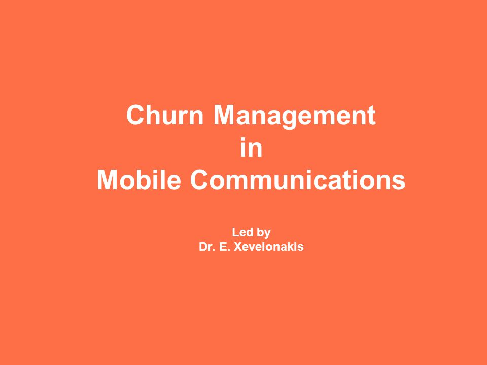 Churn Management in Mobile Communications Led by Dr. E. Xevelonakis