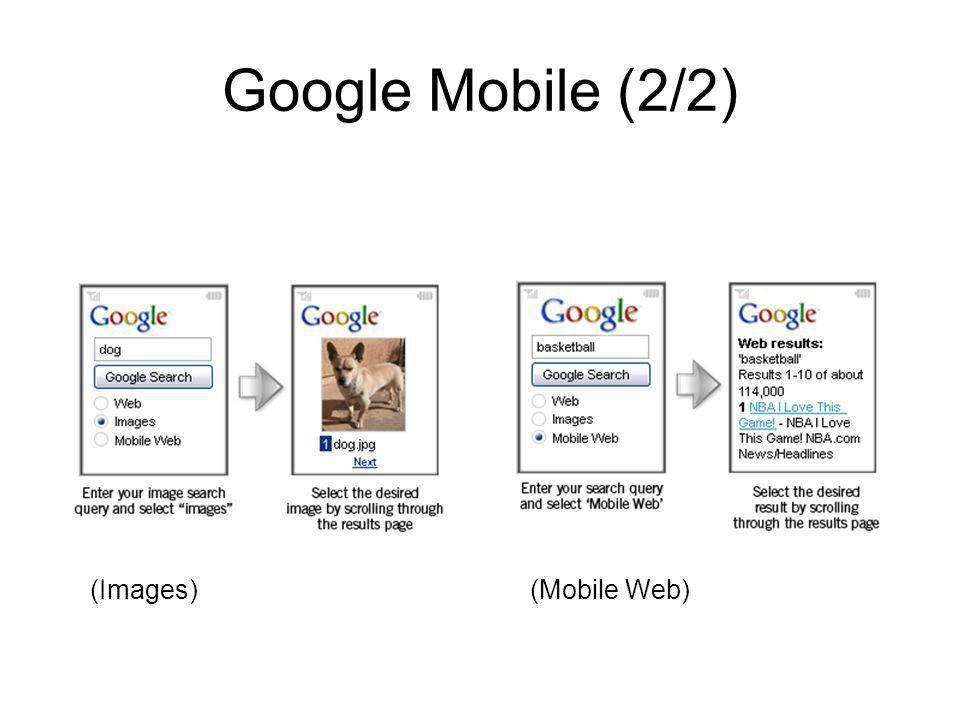 Google Mobile (2/2) (Images)(Mobile Web)