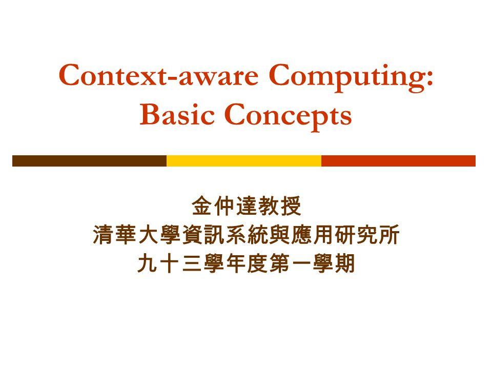 Context-aware Computing: Basic Concepts