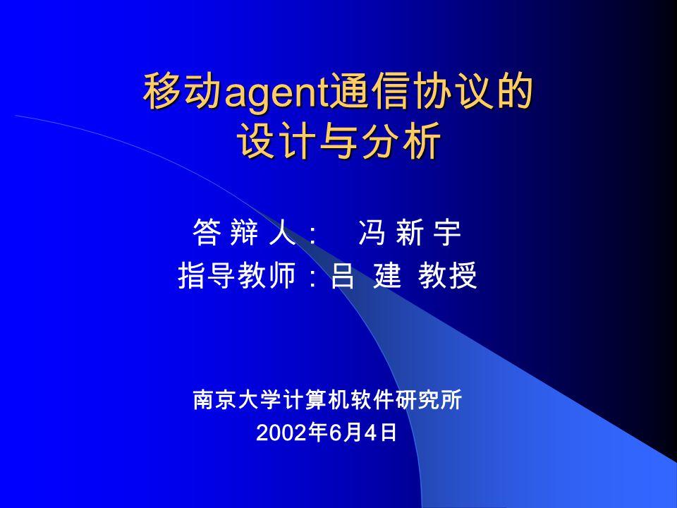 agent agent 2002 6 4