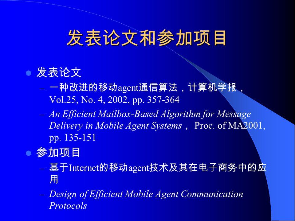 – agent Vol.25, No. 4, 2002, pp.