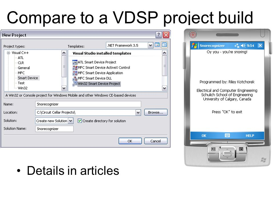 Compare to a VDSP project build Details in articles