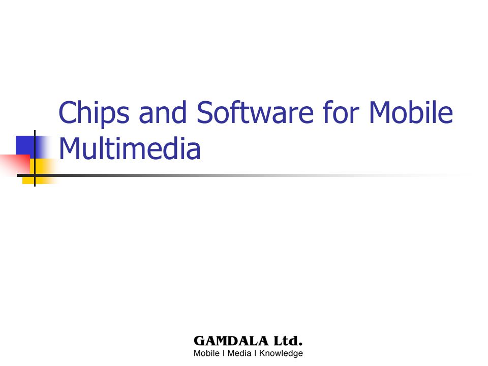 Chips and Software for Mobile Multimedia