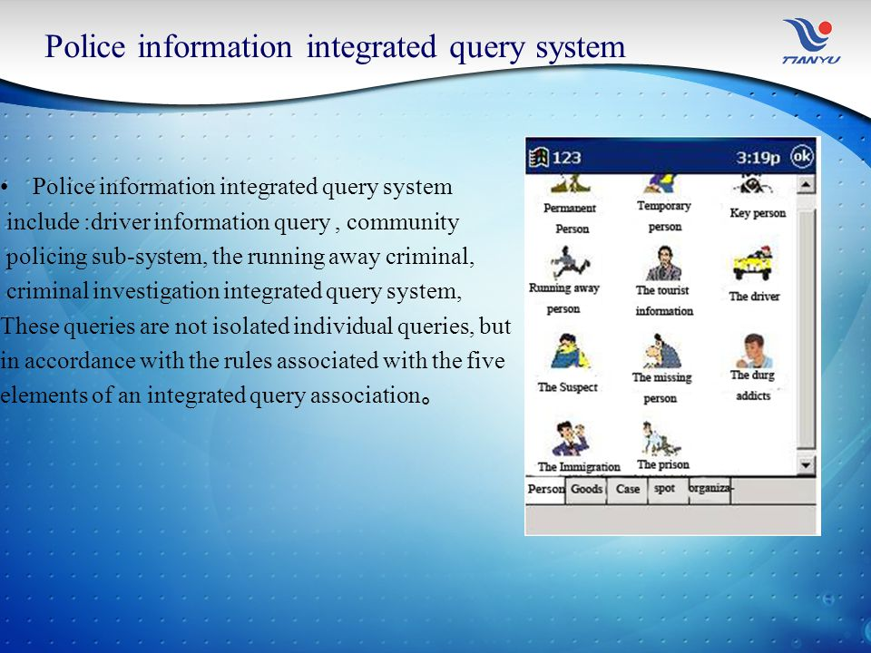 Police information integrated query system include :driver information query, community policing sub-system, the running away criminal, criminal investigation integrated query system, These queries are not isolated individual queries, but in accordance with the rules associated with the five elements of an integrated query association