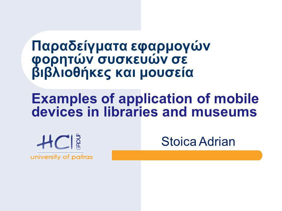 Hybrid spaces and applications (2) 12/28