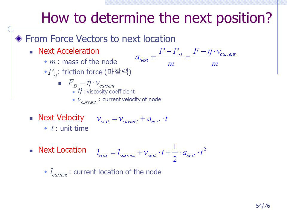 From Force Vectors to next location Next Acceleration : mass of the node : friction force ( ) : viscosity coefficient : current velocity of node Next