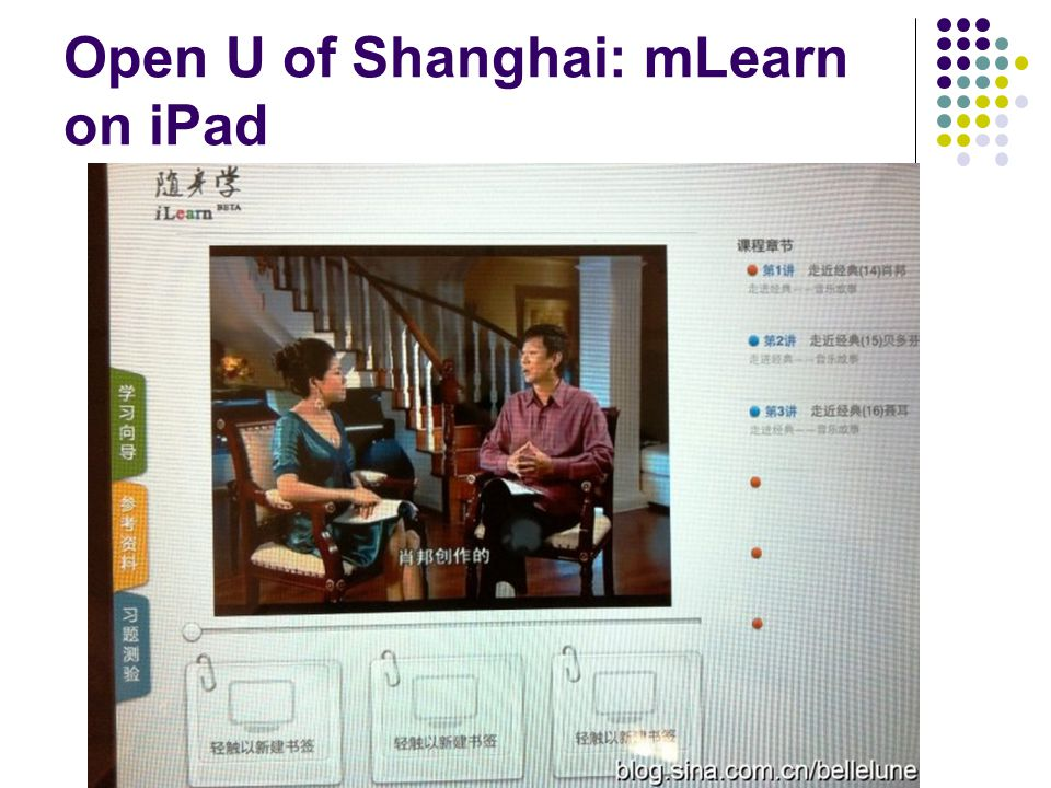 Open U of Shanghai: mLearn on iPad