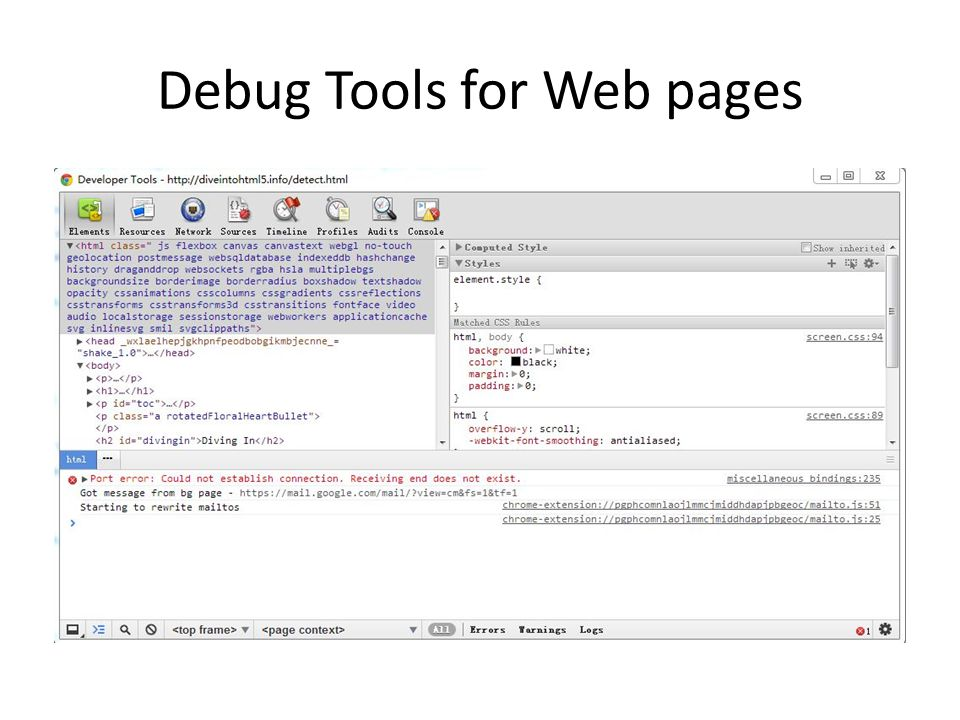 Debug Tools for Web pages