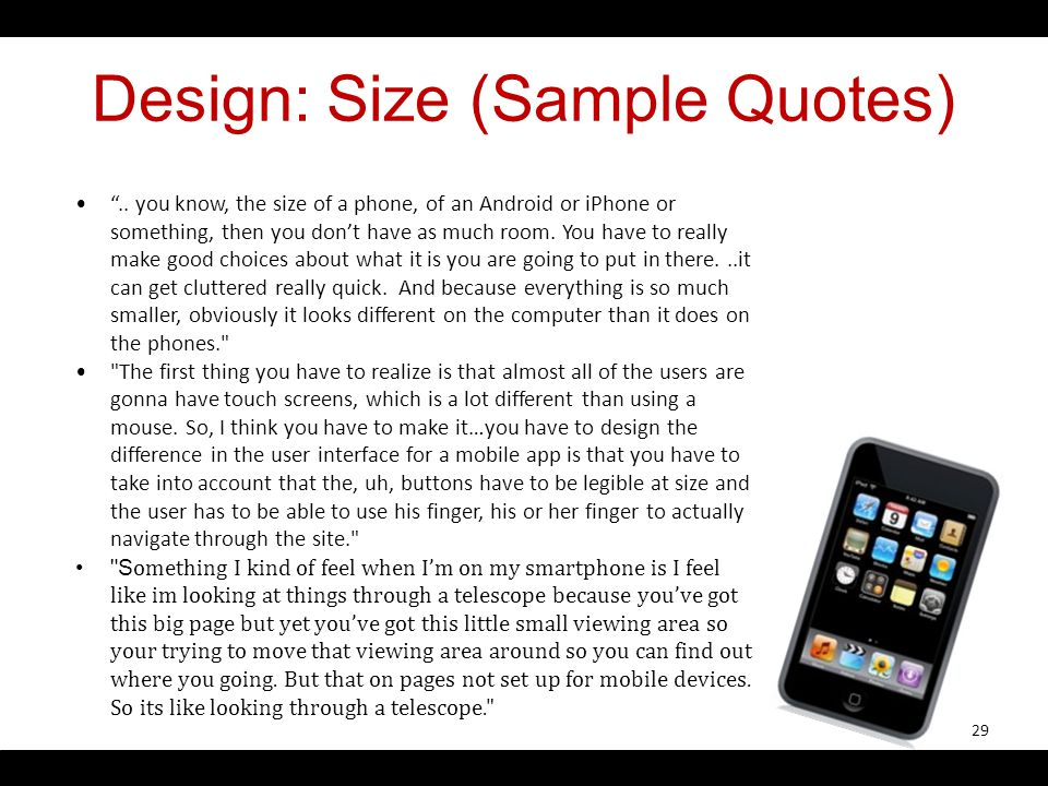 Design: Size (Sample Quotes)..