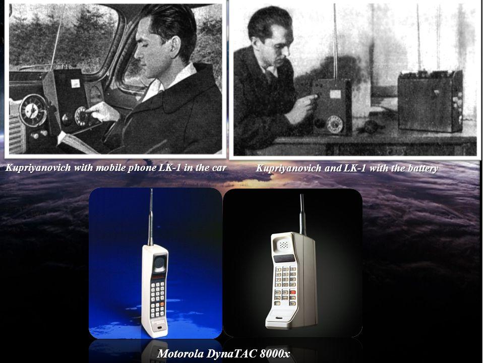 Kupriyanovich with mobile phone LK-1 in the car Kupriyanovich and LK-1 with the battery Motorola DynaTAC 8000x