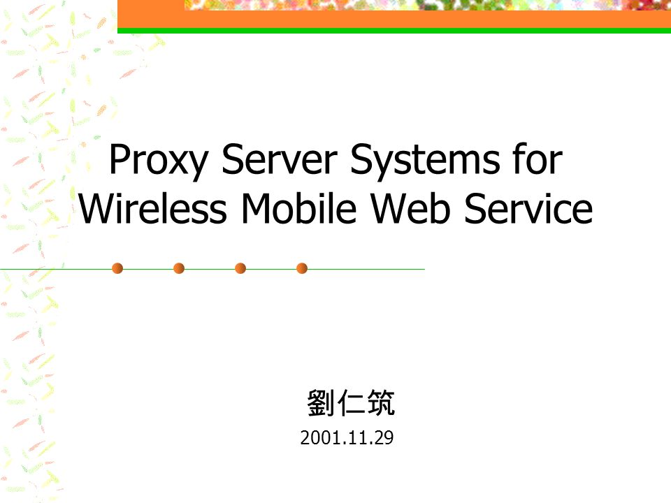 Proxy Server Systems for Wireless Mobile Web Service 2001.11.29