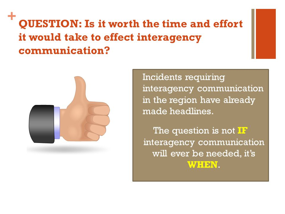 + QUESTION: Is it worth the time and effort it would take to effect interagency communication.