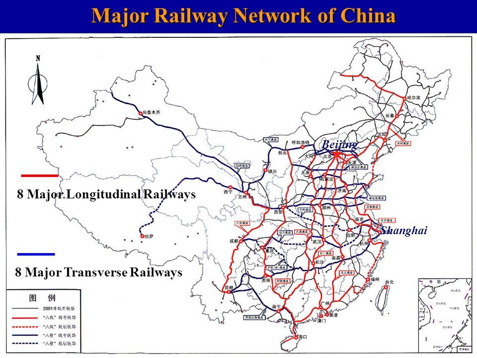Train Ferry System for Korea-China and Korea-Japan Short Sea Shipping linkage to TAR (Trans Asian Railway) Standardization Target : Ship and Harbor Fa