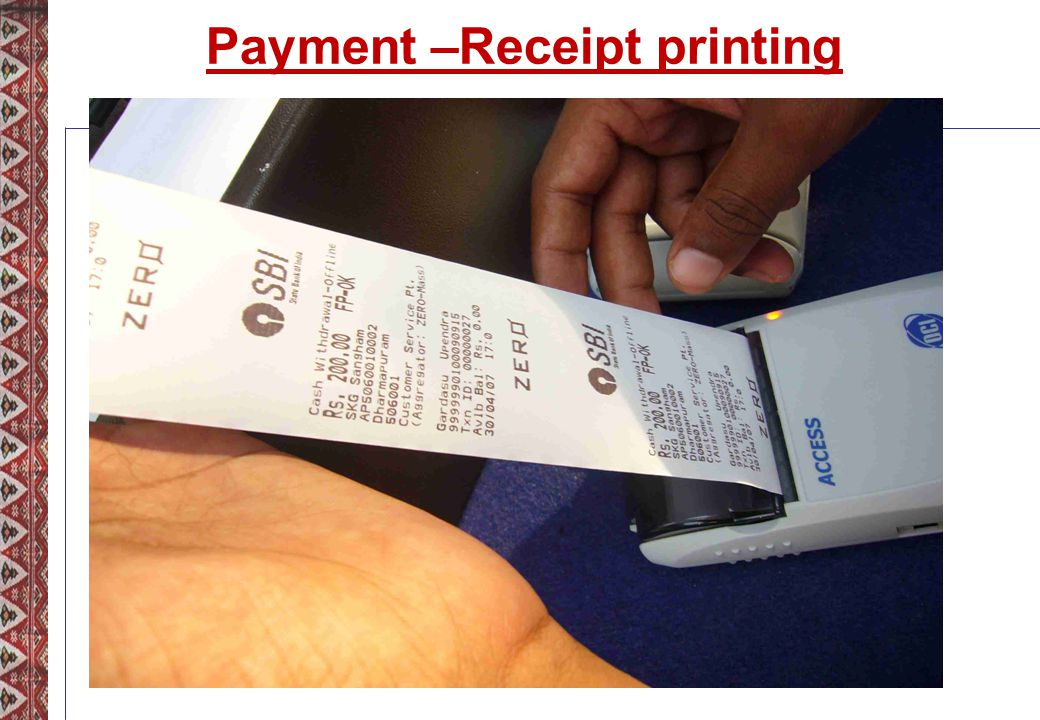 Payment –Receipt printing