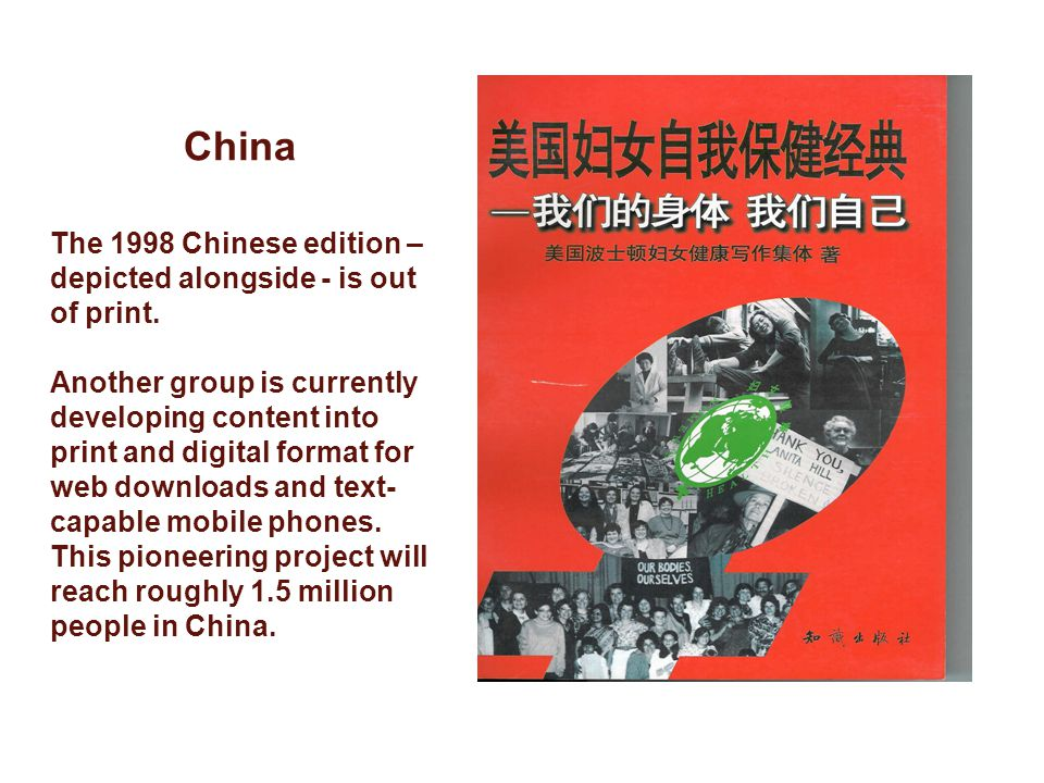 China The 1998 Chinese edition – depicted alongside - is out of print.
