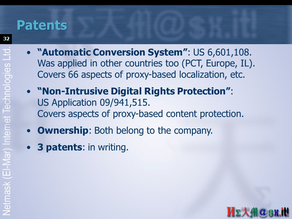 32 Automatic Conversion System: US 6,601,108. Was applied in other countries too (PCT, Europe, IL). Covers 66 aspects of proxy-based localization, etc