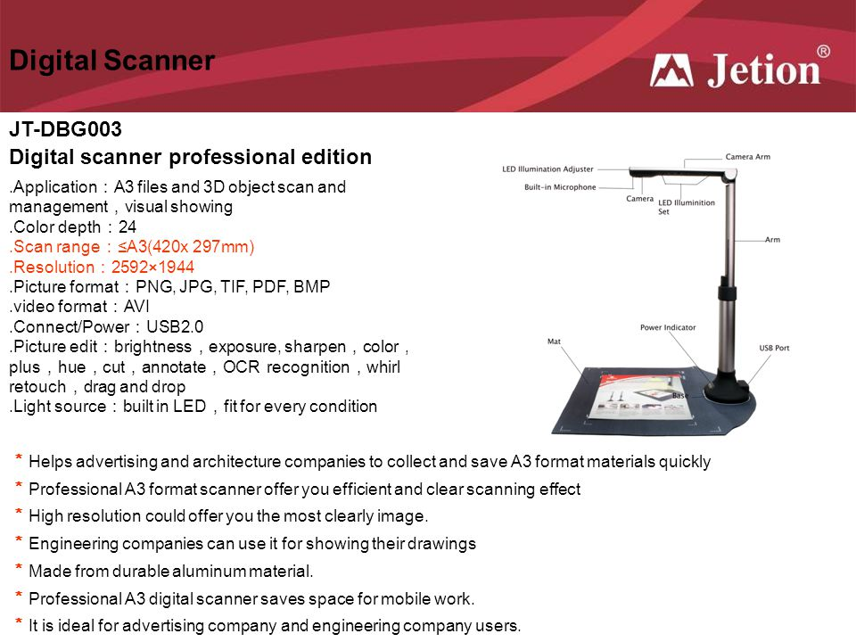 Digital Scanner JT-DBG003 Digital scanner professional edition.Application A3 files and 3D object scan and management visual showing.Color depth 24.Sc