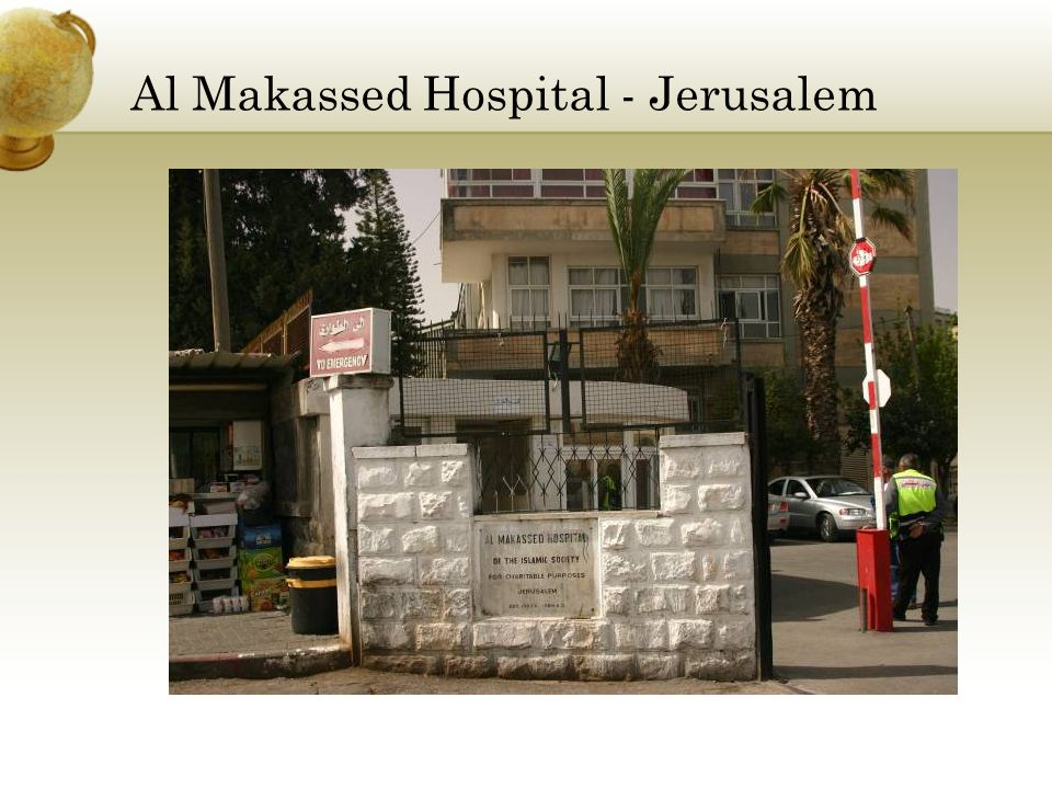 Al Makassed Hospital - Jerusalem