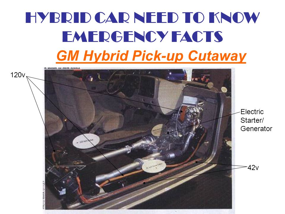 HYBRID CAR NEED TO KNOW EMERGENCY FACTS GM Hybrid Pick-up Cutaway 120v 42v Electric Starter/ Generator