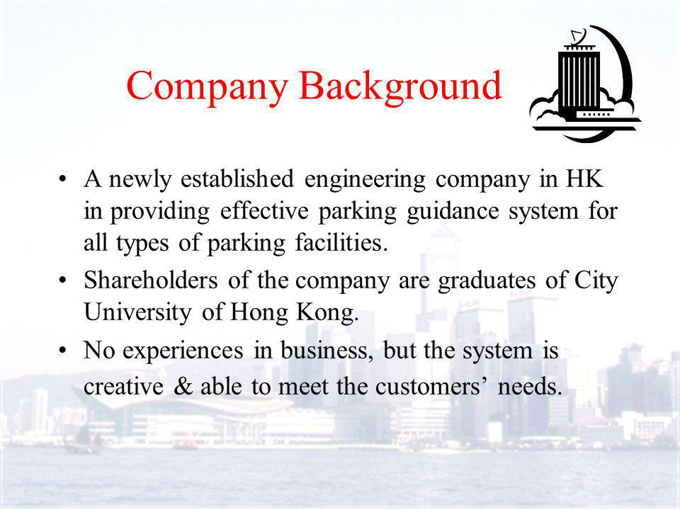 A newly established engineering company in HK in providing effective parking guidance system for all types of parking facilities.