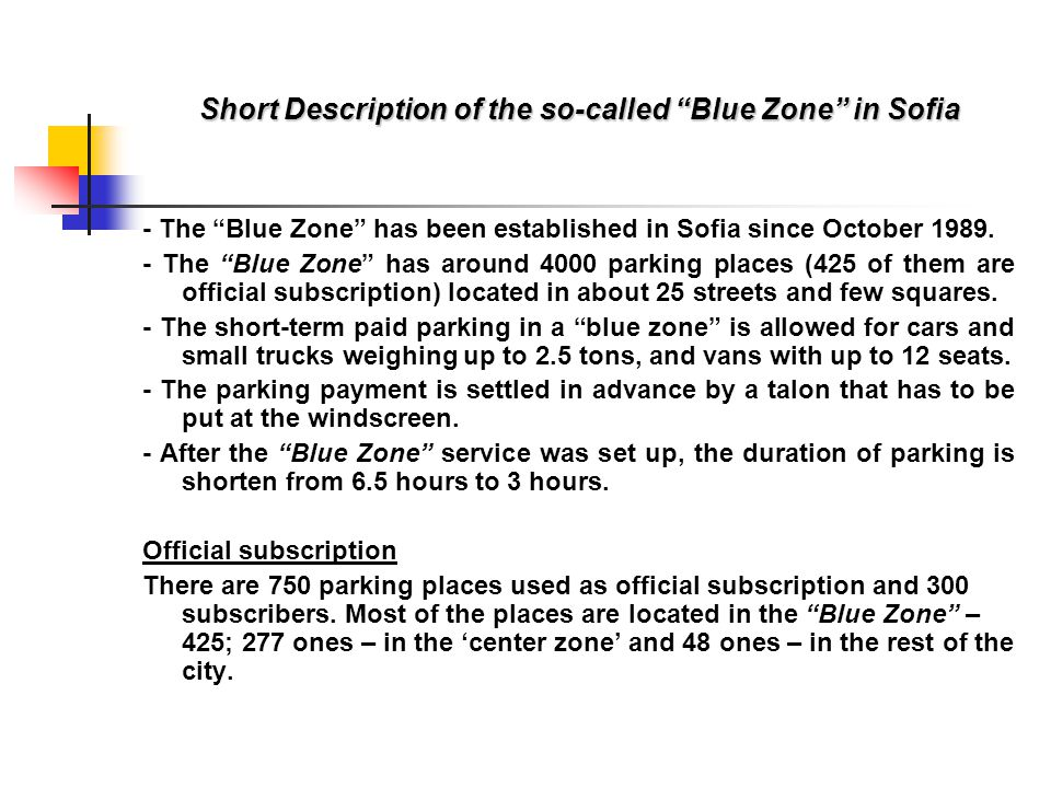 Short Description of the so-called Blue Zone in Sofia - The Blue Zone has been established in Sofia since October 1989.