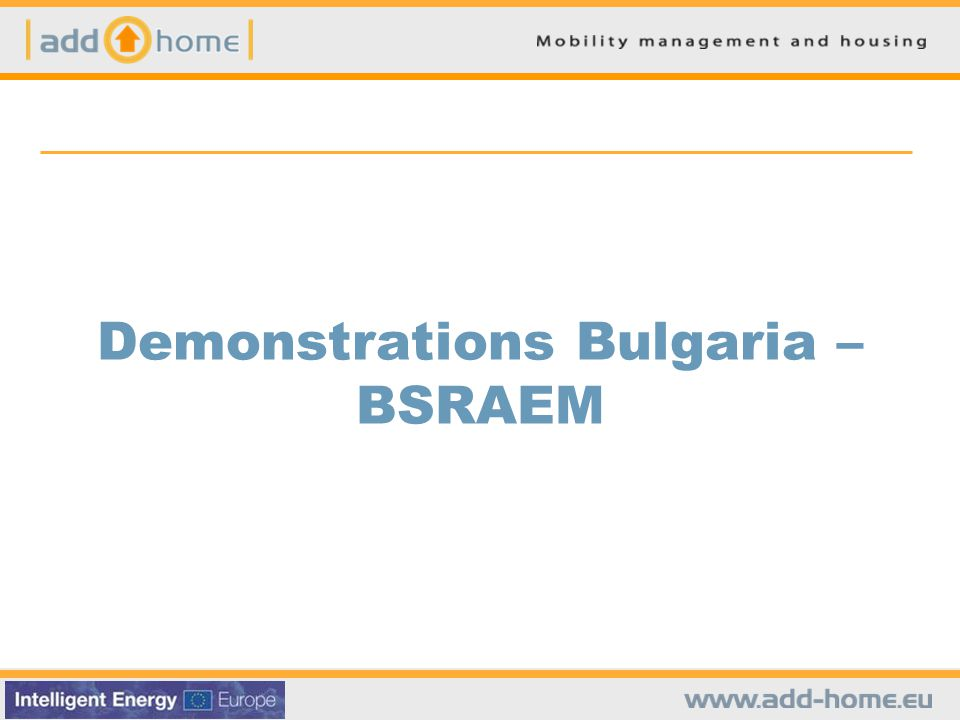 Demonstrations Bulgaria – BSRAEM