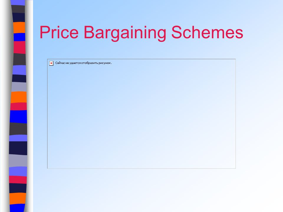 Price Bargaining Schemes