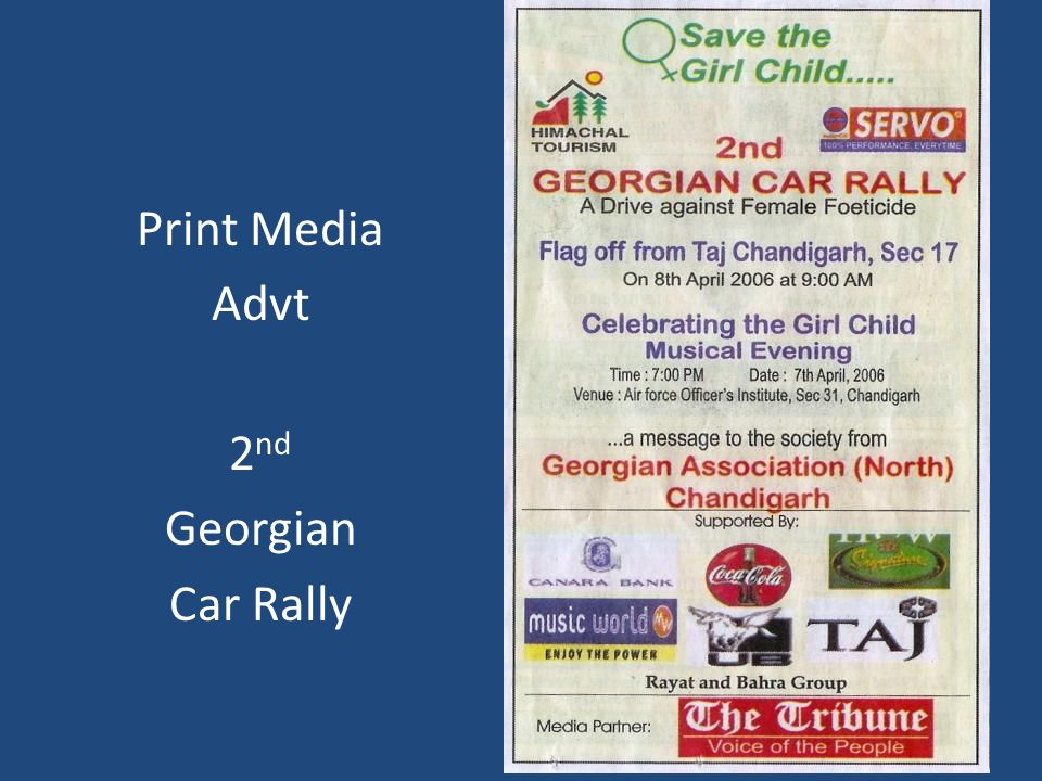 Print Media Advt 2 nd Georgian Car Rally
