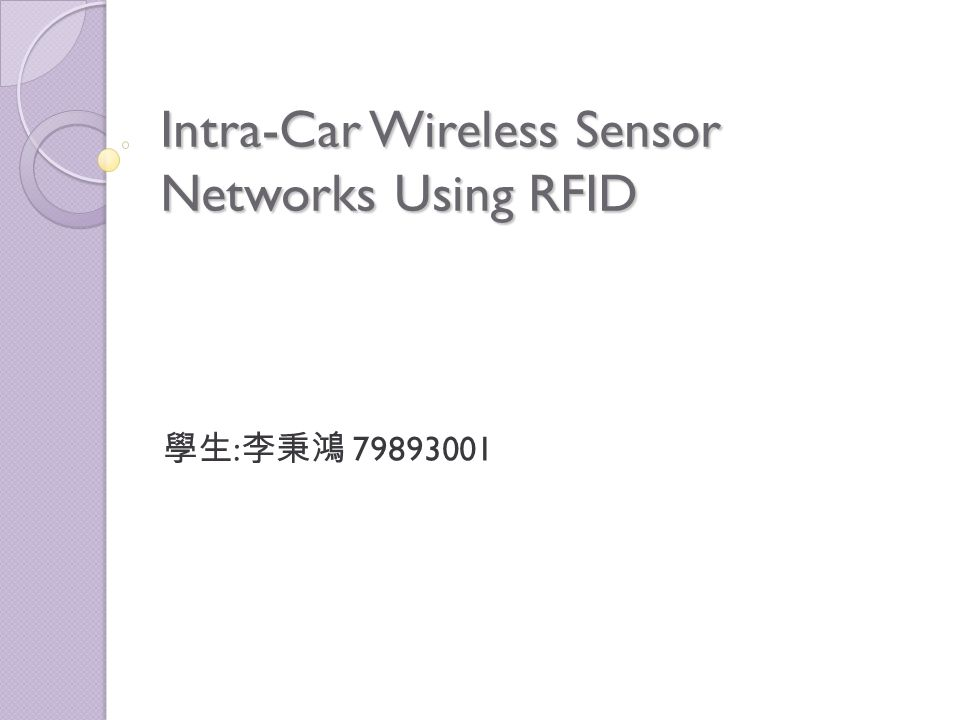 Intra-Car Wireless Sensor Networks Using RFID : 79893001