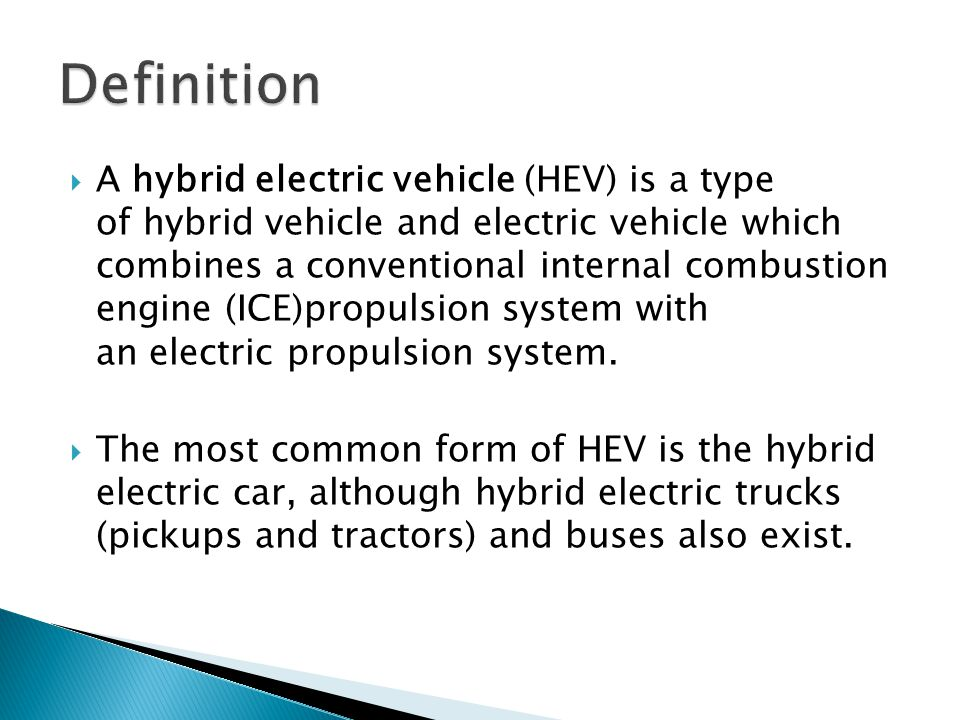 Many land and water vehicles use human power combined with a further power source.