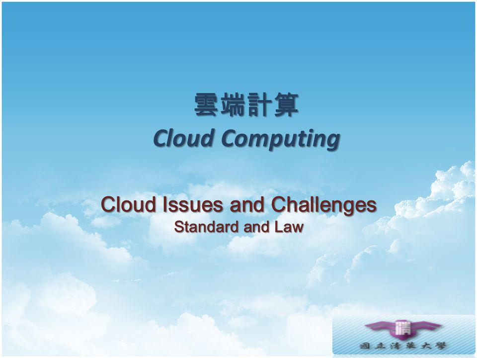 Agenda Introduction Issues & challenges Cloud Security Security & attack Cloud Standard and Law Guideline for secure cloud Law and privacy