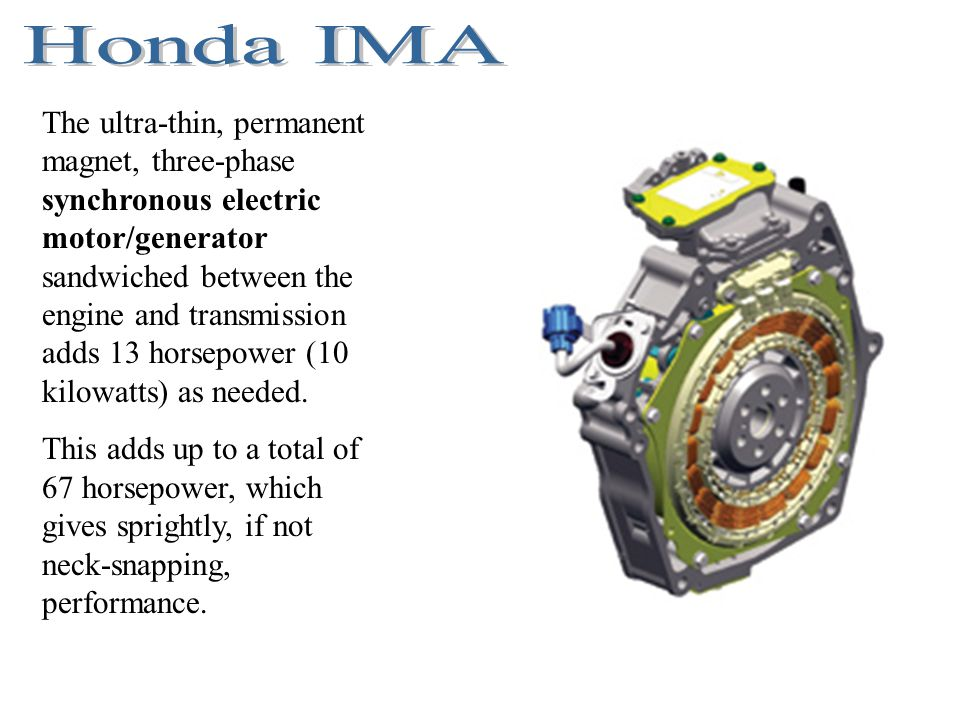 The ultra-thin, permanent magnet, three-phase synchronous electric motor/generator sandwiched between the engine and transmission adds 13 horsepower (
