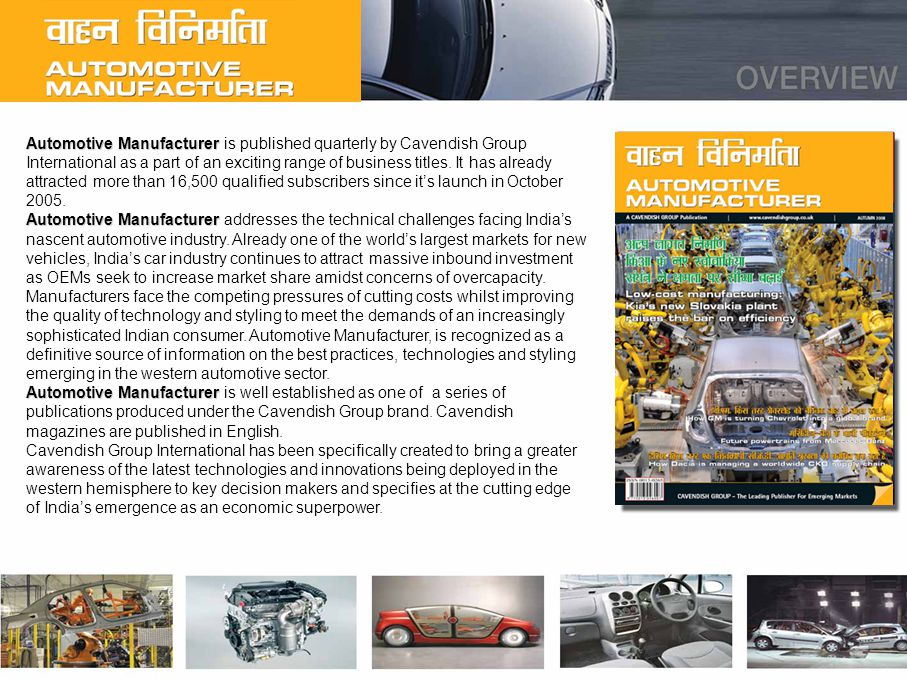 Automotive Manufacturer Automotive Manufacturer is published quarterly by Cavendish Group International as a part of an exciting range of business titles.