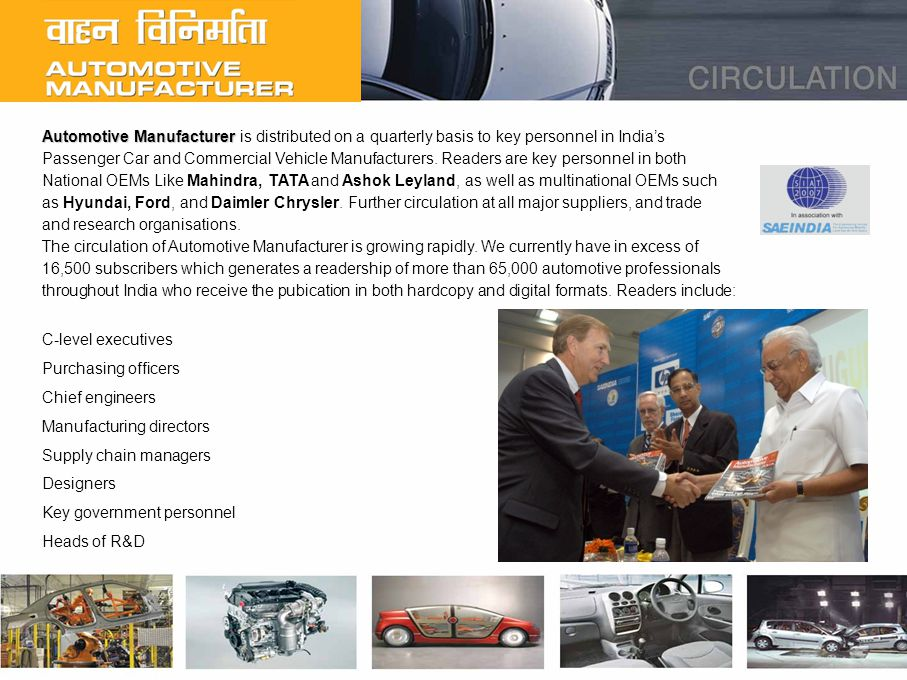 Automotive Manufacturer Automotive Manufacturer is distributed on a quarterly basis to key personnel in Indias Passenger Car and Commercial Vehicle Manufacturers.
